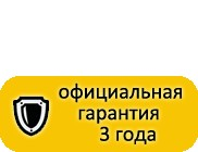 Официальная гарантия 3 года от Petzl!